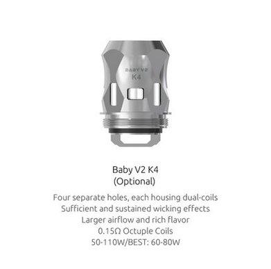SMOK V8 Mini/Baby V2 K4 0.15 Ohm